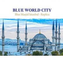 Blue World City Exclusive Deal 5 Marla Commercial Plot For Sale