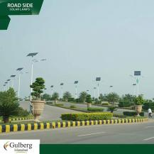 Commercial Plot Available For Sale In The Heart Of Gulberg Islamabad