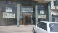 23 Marla Prime Location Commercial Building Adjacent Pak Arab Society For Rent
