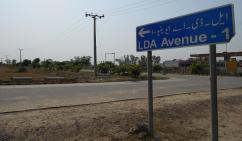 Ideal Location Residential Plot For Sale LDA Avenue