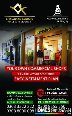 Commercial Shops Available at Shalimar Link Road