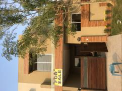 5 Marla House for Sale in Bankers Co-operative Housing Society