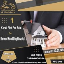 1 Kanal Plot For Sale in Riwind DHQ Hospital Lahore