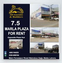 7 Marla Plaza For Rent On Ferozepur Road Gajju Matah Chowk Lahore.