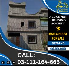 3 Marla Double Story Brand New House For Sale on Al Jannat Society Lahore.
