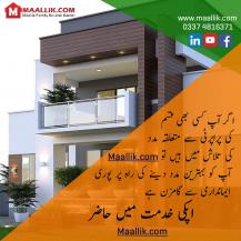 Sell Online Property in