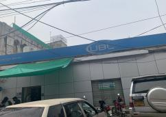 10 Marla Commercial Single Story For Sale At Chuburji Chowk, Lahore.