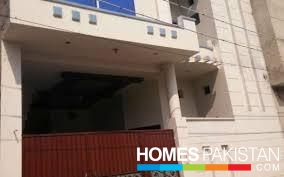 5 Marla 4 Bedroom House For Sale