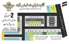 1 -2 Marla Plot for sale at Auto Market Faizabad - Excellent Investment.