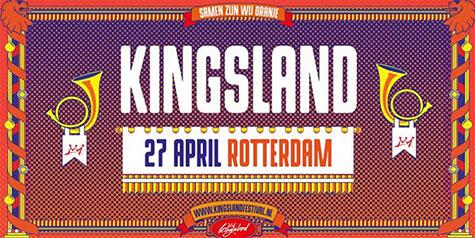 Kingsland Festival 2019 | Rotterdam