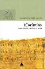 Livro 1 Coríntios.jpg
