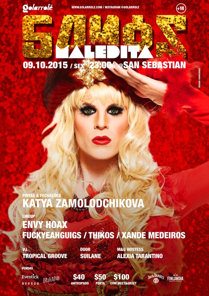 maledita_20151009.png