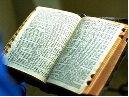 biblia20111211_20.jpg