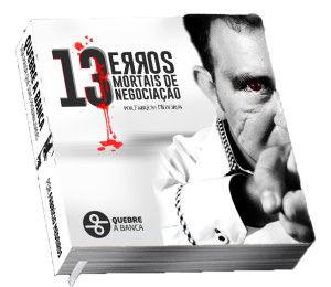 BANNER_DIVULGAÇÃO31-300x260.jpg