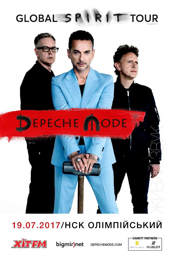 Depeche Mode. Global Spirit Tour. Киев 2017