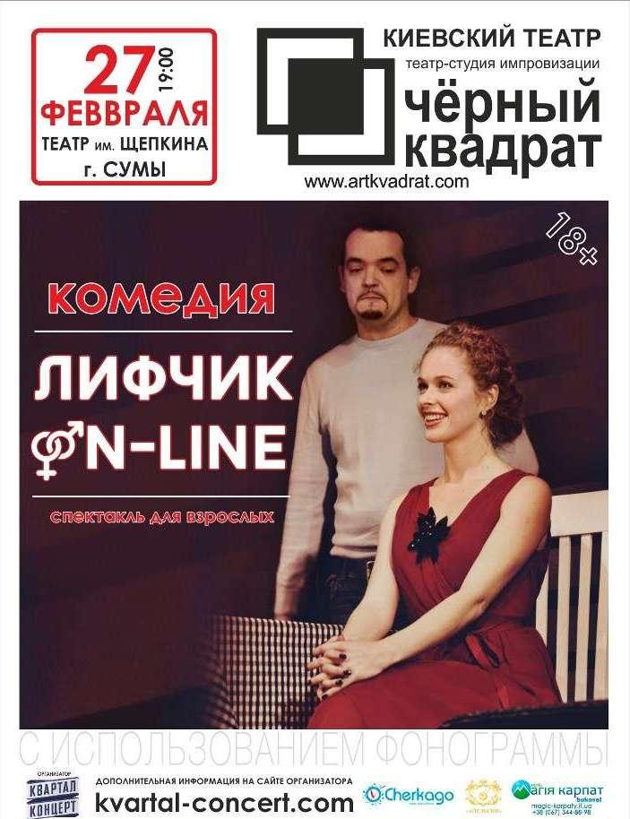 Театральная афиша февраль март по всем театрам