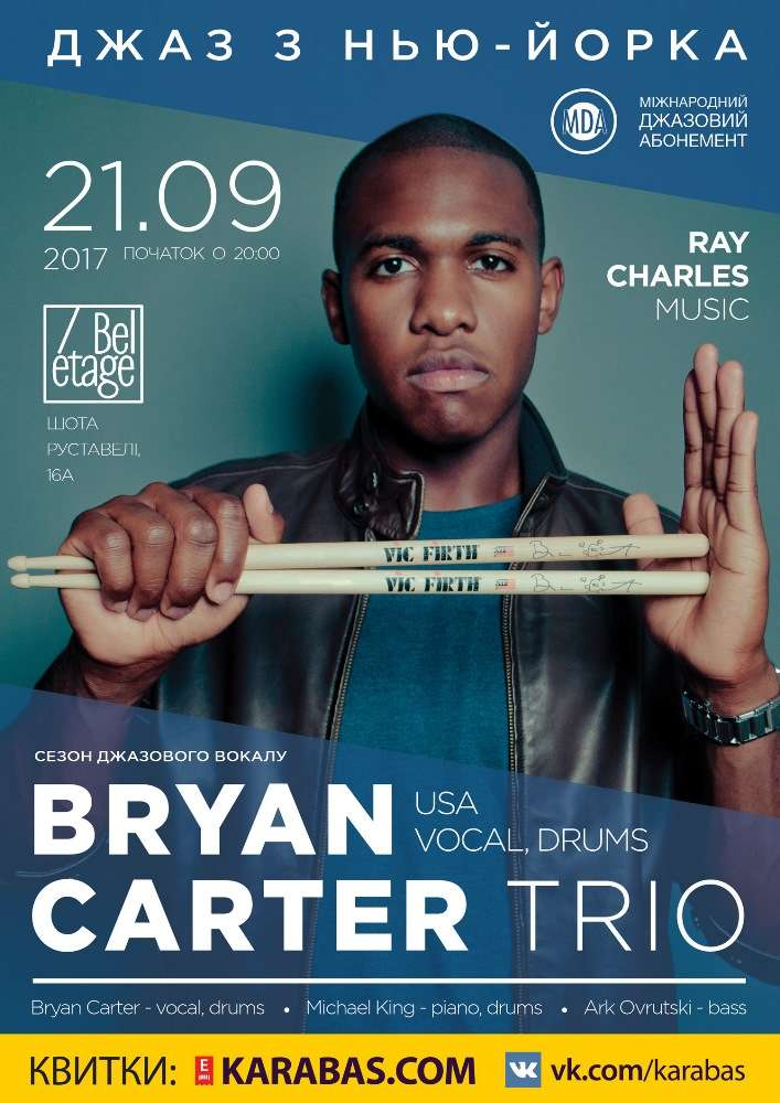 BRYAN CARTER TRIO (USA)
