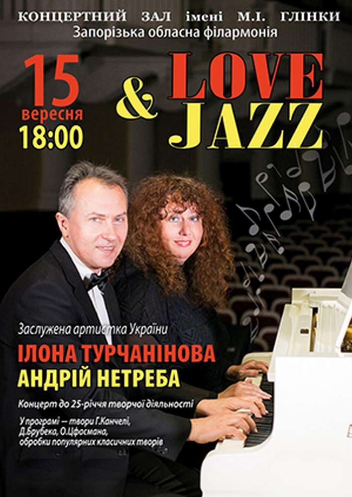 Love and Jazz