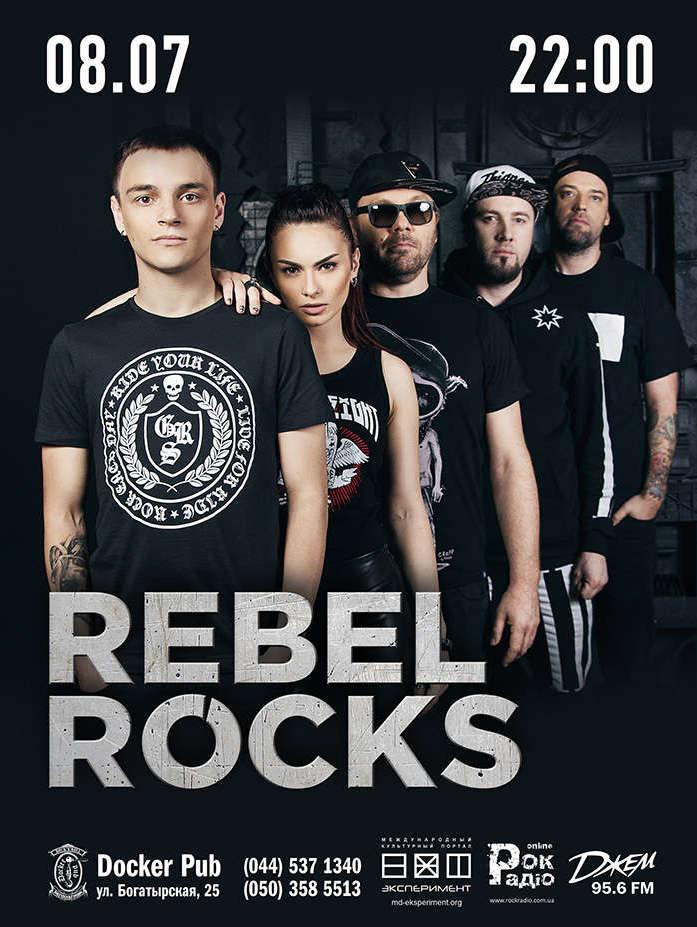 Rebel Rocks