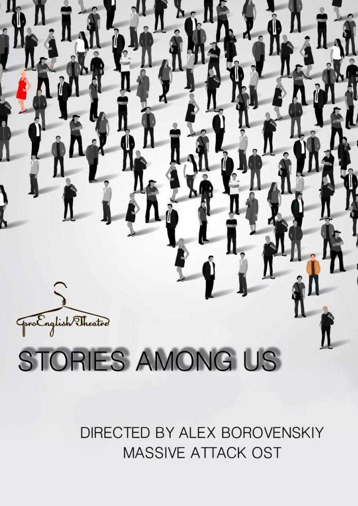Stories among us