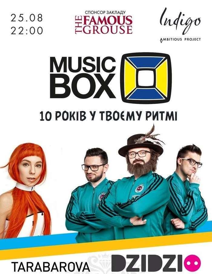 Music BOX:10 Років. DZIDZIO and TARABAROVA