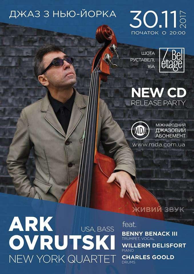 Ark Ovrutski Quartet