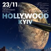 Hollywood in Kyiv