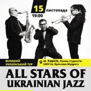 All stars of ukrainian jazz