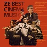 Ze Best Cinema Music. НАОНИ