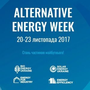 Alternative Energy Week
