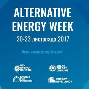 Alternative Energy Week