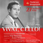 Vivat, Cello