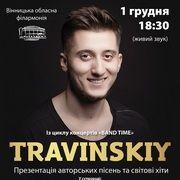 TRAVINSKIY