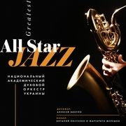 All Star Jazz - Greatest Hits