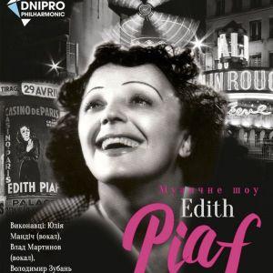 Edith Piaf. Душа Парижа
