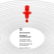 Ухо-ансамбль: Запись 3: Алессандро Сольбиати