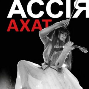 Ассія Ахат
