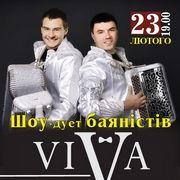 Шоу-дует баяністів Viva