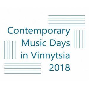 Contemporary music days in Vinnytsia-2018