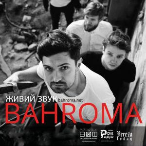 Bahroma