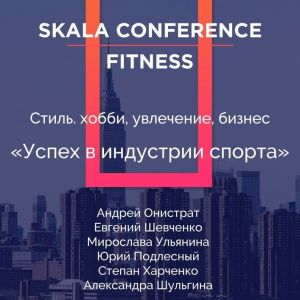 Fitness Conference