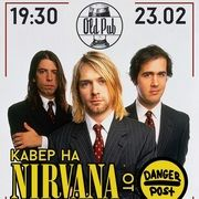 Кавер на «Nirvana» от Danger Post