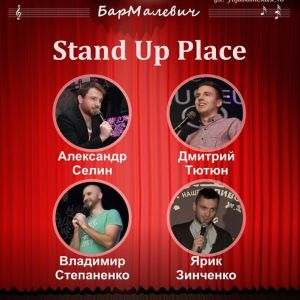Stand Up Place