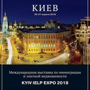 Kyiv International Emigration and Luxury Property Expo