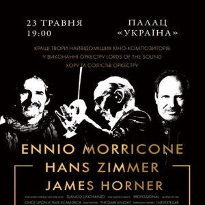 Ennio Morricone, Hans Zimmer, James Horner