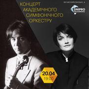 Концерт симфонічного оркестру Такаши Шиміцу (скрипка) Японія