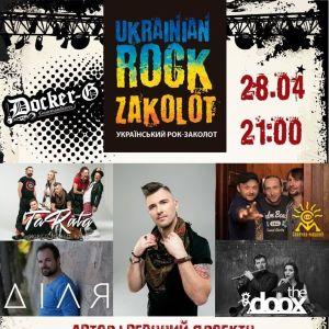 Ukrainian Rock zakolot