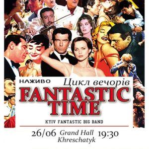 Fantastic Time. Kyiv Fantastic Big Band