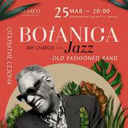Botanica Jazz - Открытие сезона