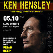 Ken Hensley - «Rare and Timeless» Ukrainian tour-2018